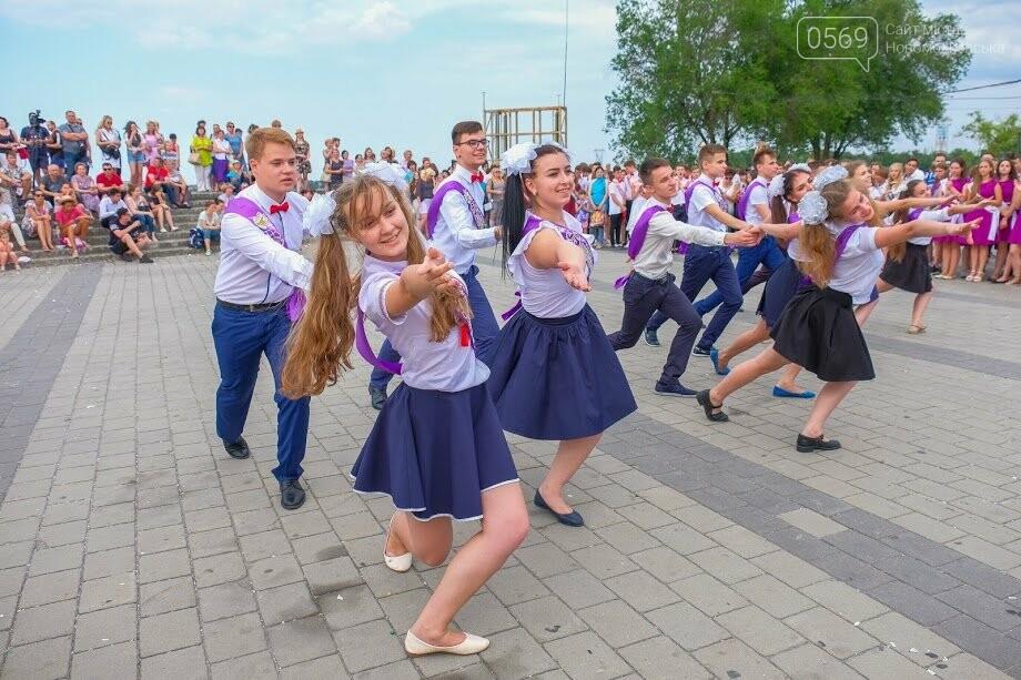 Вальс випускників Перещепинської школи визнали одним з кращих в області, фото-2
