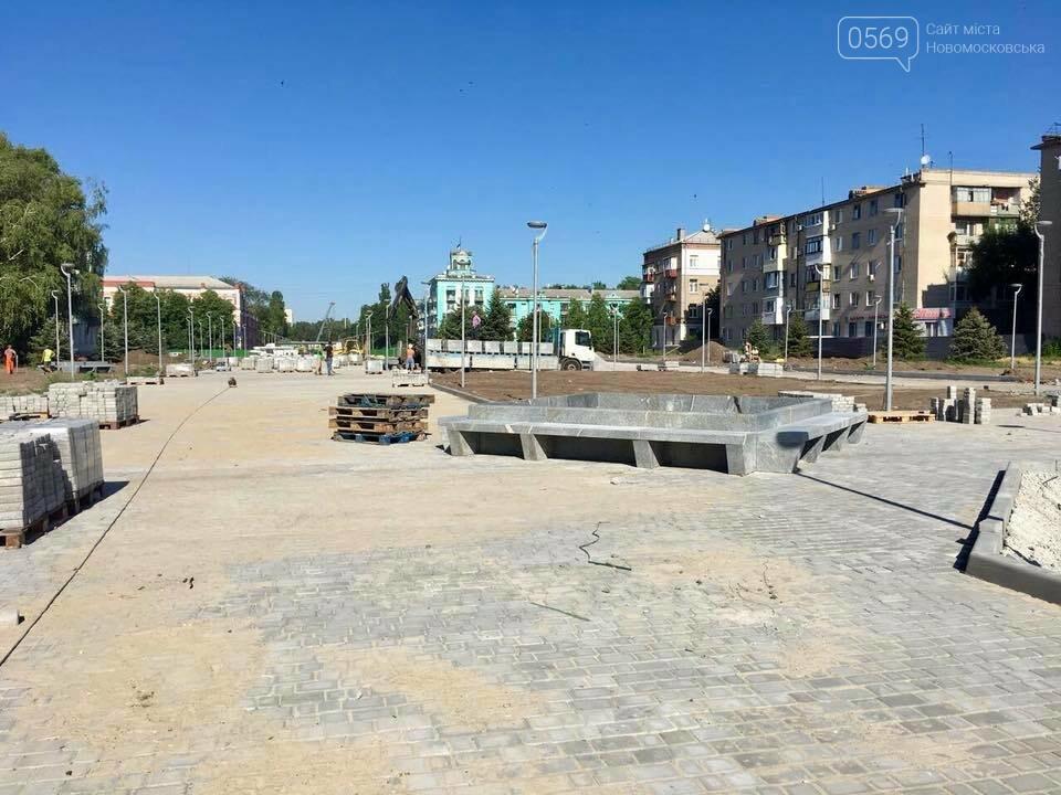 На площі Героїв у Новомосковську стане зеленіше, фото-5