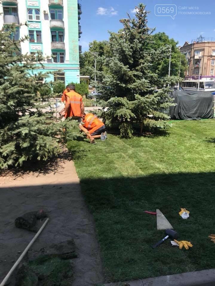 На площі Героїв у Новомосковську стане зеленіше, фото-7