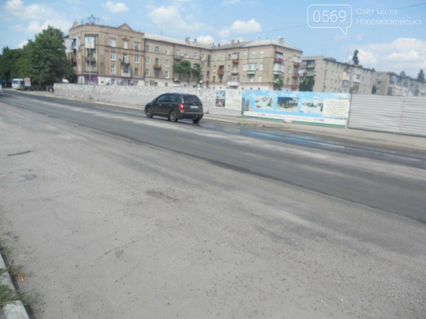 """Новомосковці скаржаться на те, що центр міста """"тоне"""" в хмарах пилюки, фото-1"""