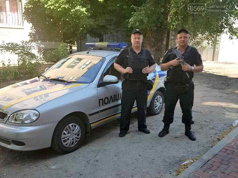 В Новомосковську затримали чоловіка, який намагався поцупити з офісу електродріт, фото-2