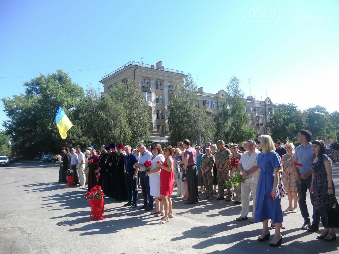 В Новомосковську вшанували пам'ять жертв Другої світової війни, фото-1