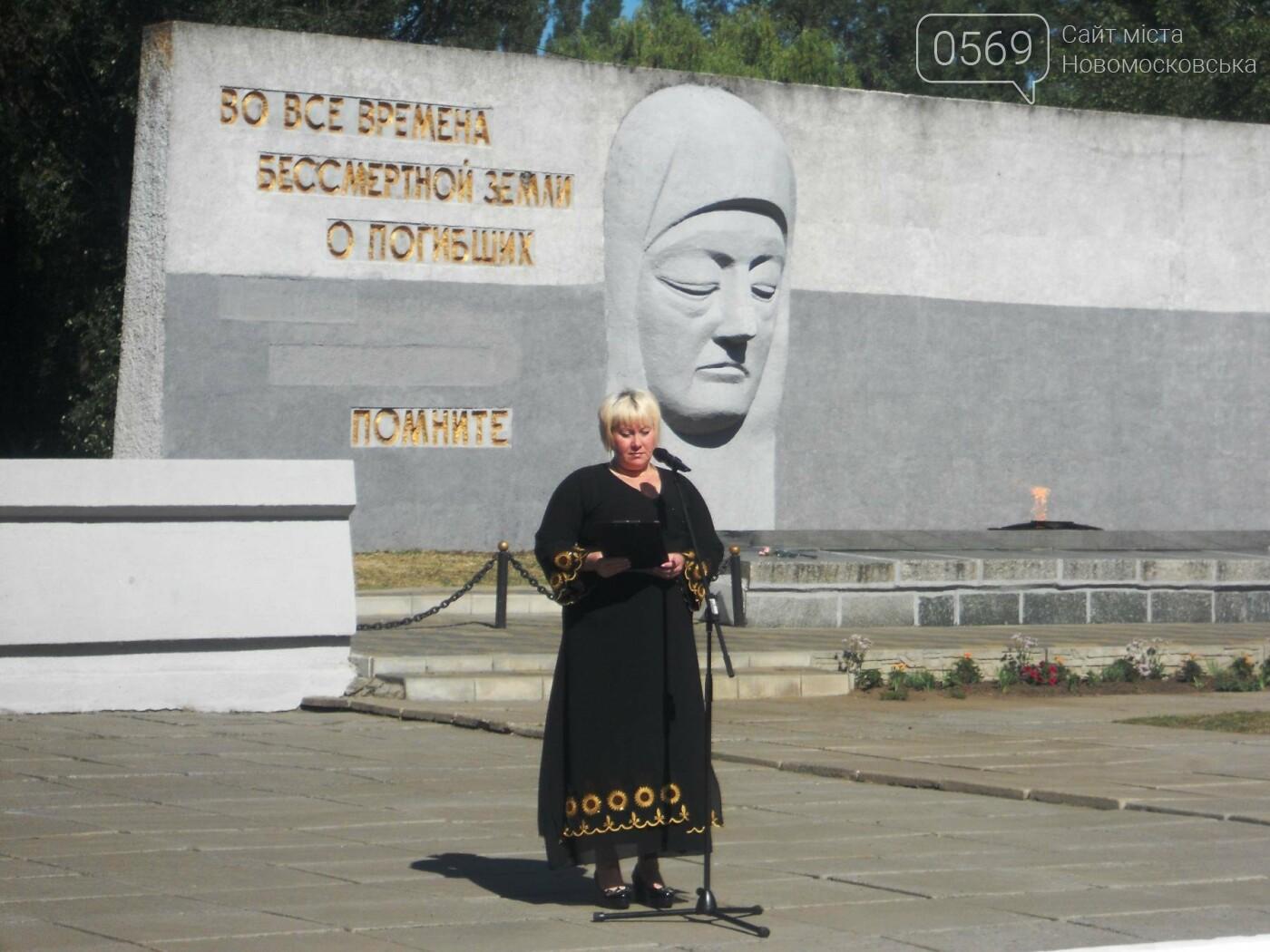 В Новомосковську вшанували пам'ять жертв Другої світової війни, фото-2