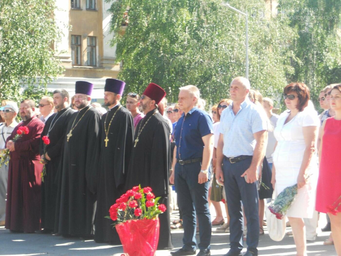 В Новомосковську вшанували пам'ять жертв Другої світової війни, фото-3
