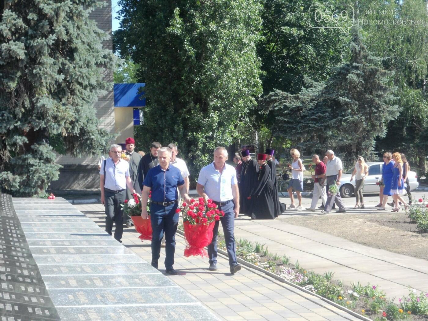 В Новомосковську вшанували пам'ять жертв Другої світової війни, фото-4