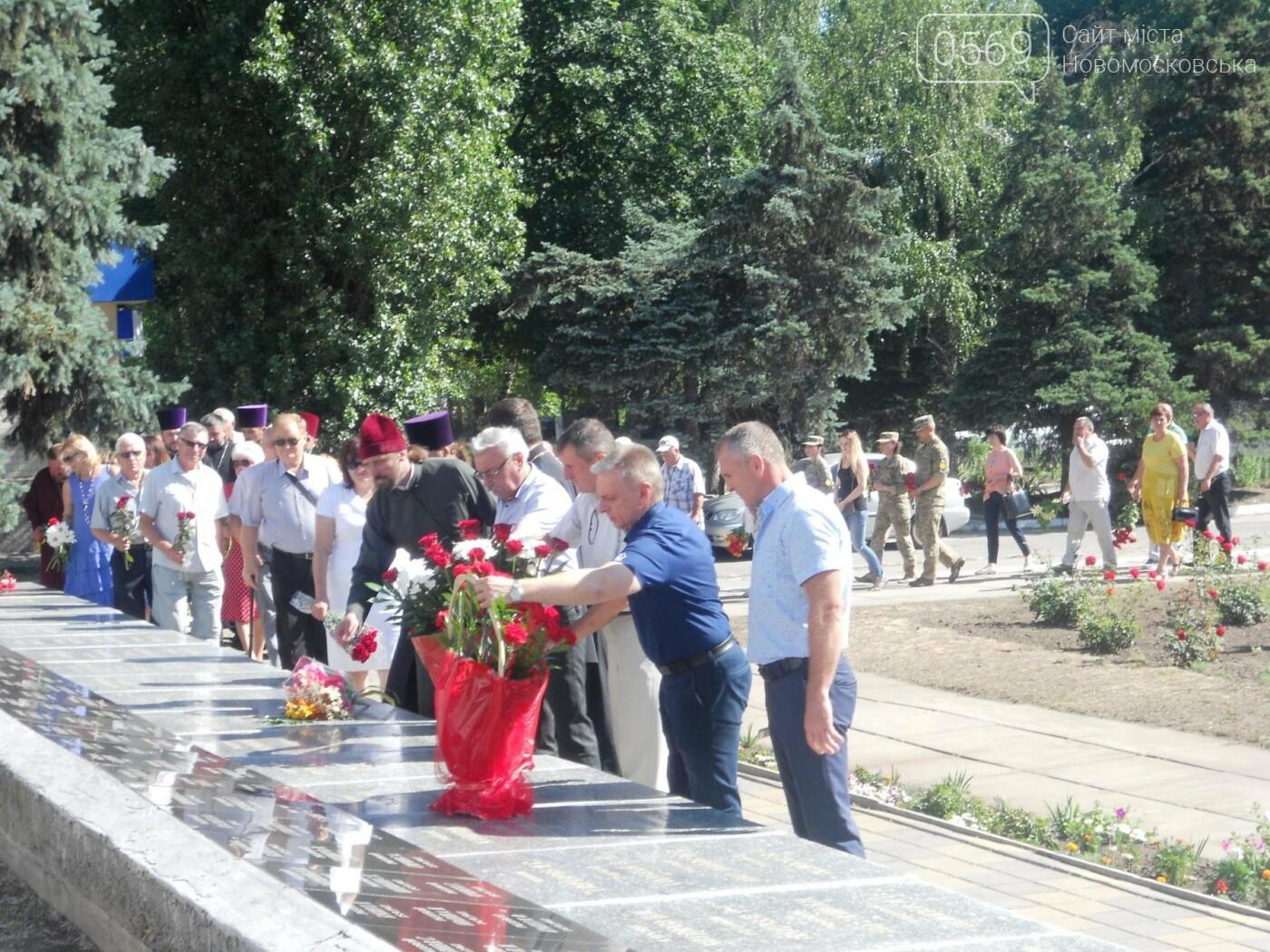 В Новомосковську вшанували пам'ять жертв Другої світової війни, фото-5