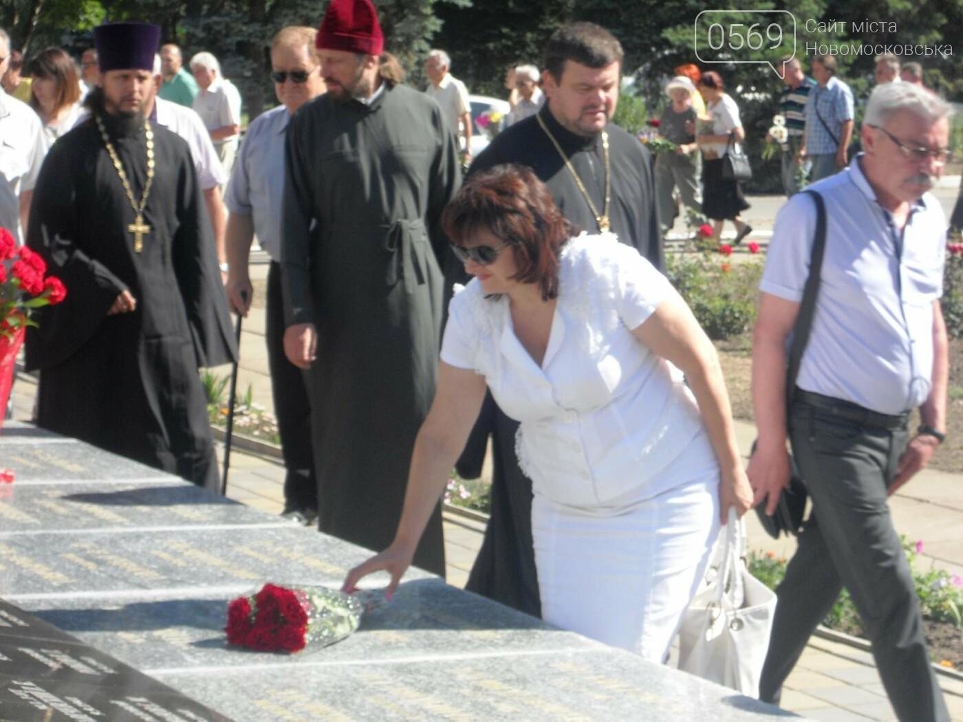 В Новомосковську вшанували пам'ять жертв Другої світової війни, фото-6