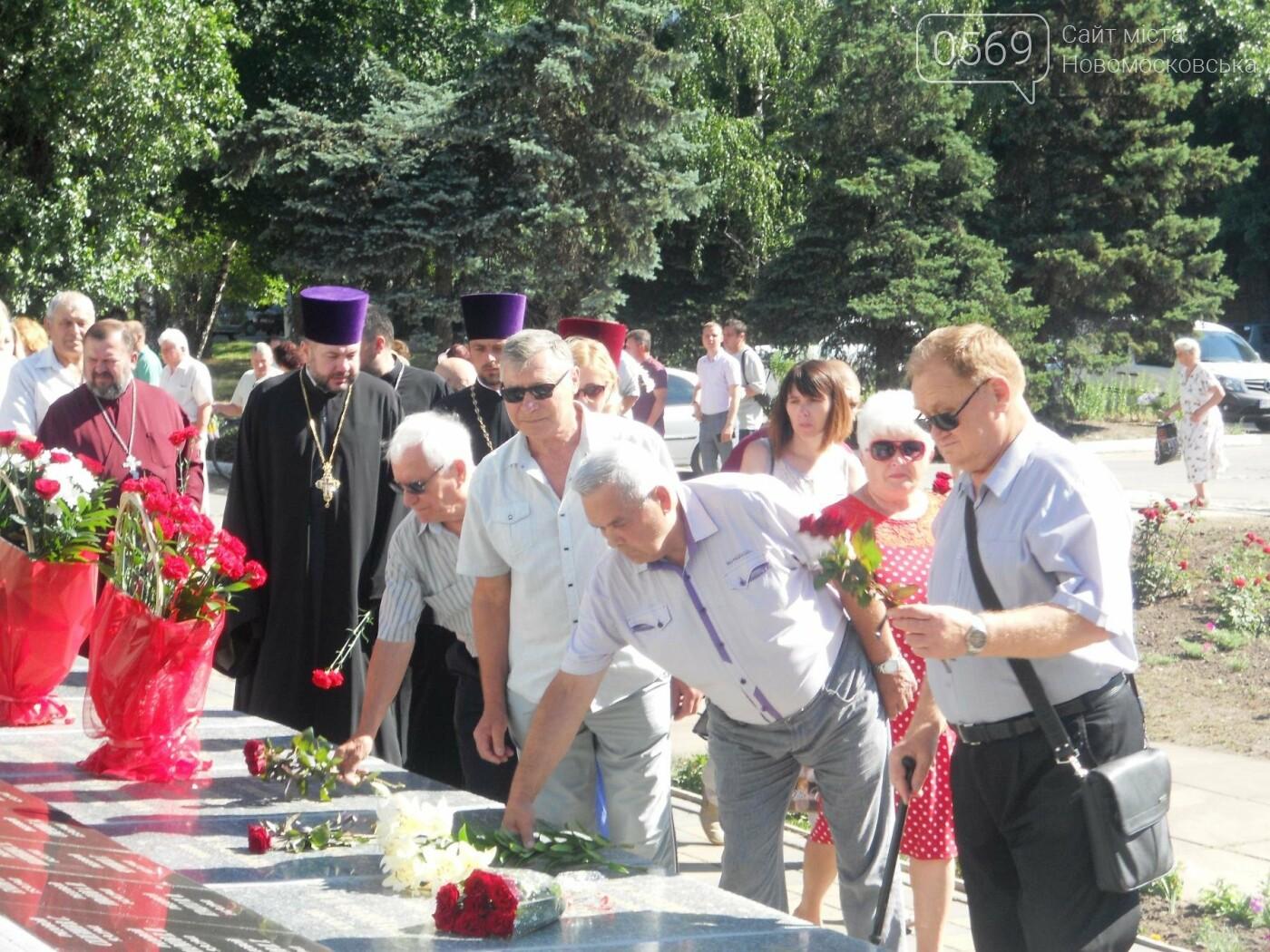 В Новомосковську вшанували пам'ять жертв Другої світової війни, фото-8