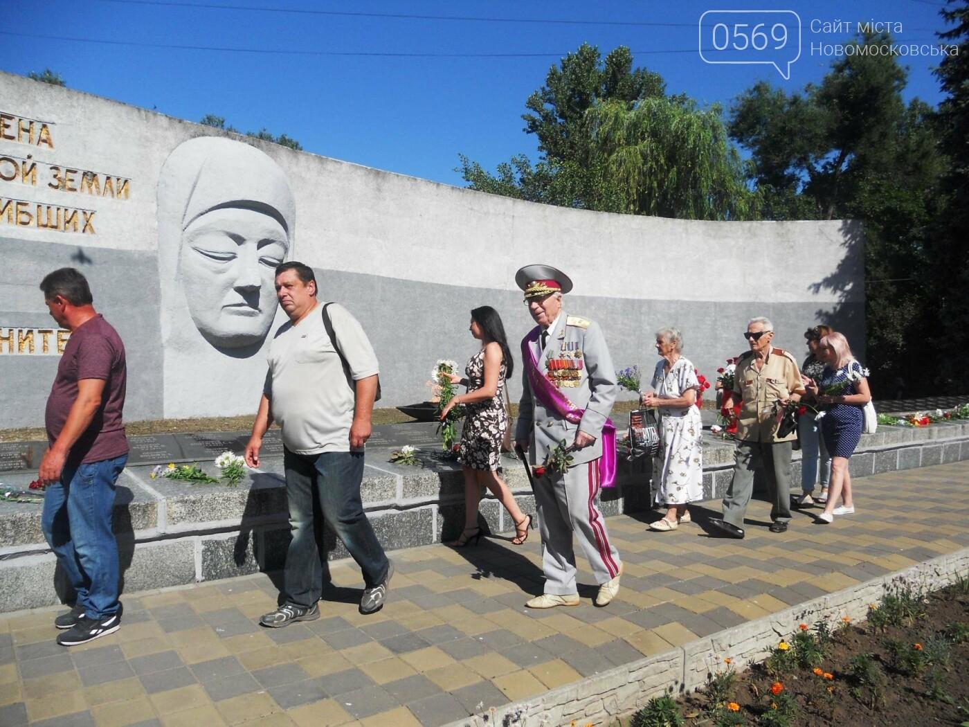 В Новомосковську вшанували пам'ять жертв Другої світової війни, фото-7