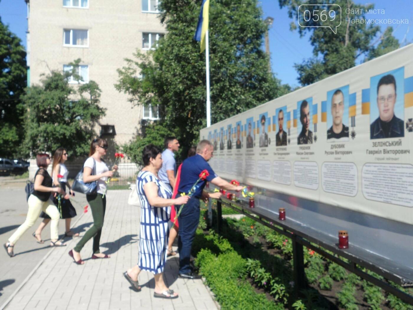 В Новомосковську вшанували пам'ять жертв Другої світової війни, фото-9