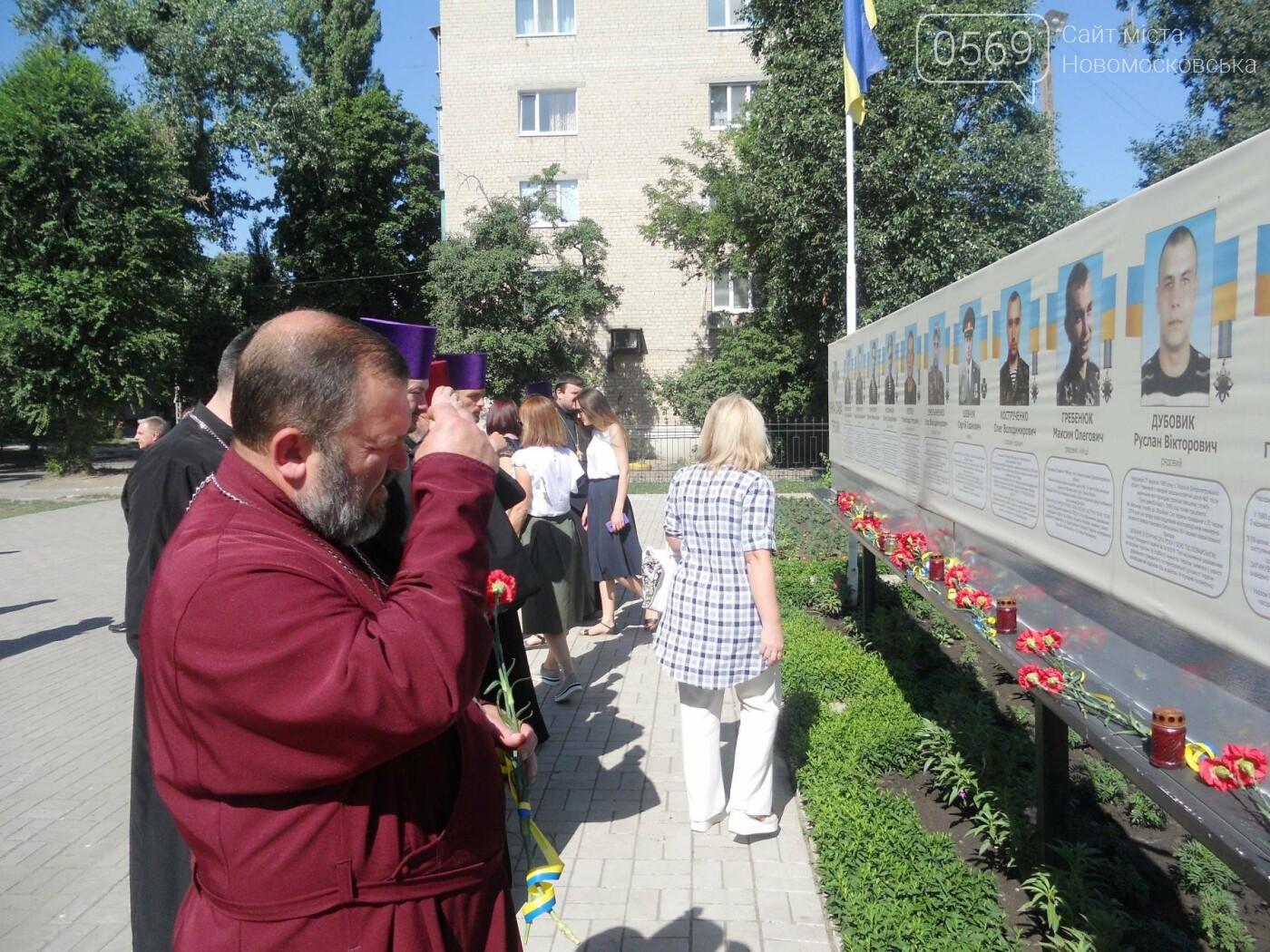 В Новомосковську вшанували пам'ять жертв Другої світової війни, фото-10
