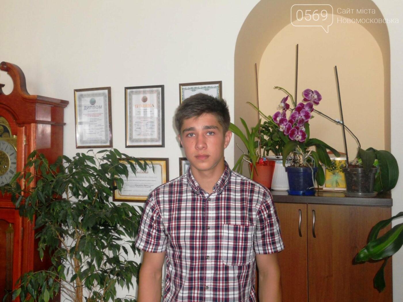 Несчастный случай в Новомосковске: жизнь подростку спас студент кооперативного колледжа, фото-2
