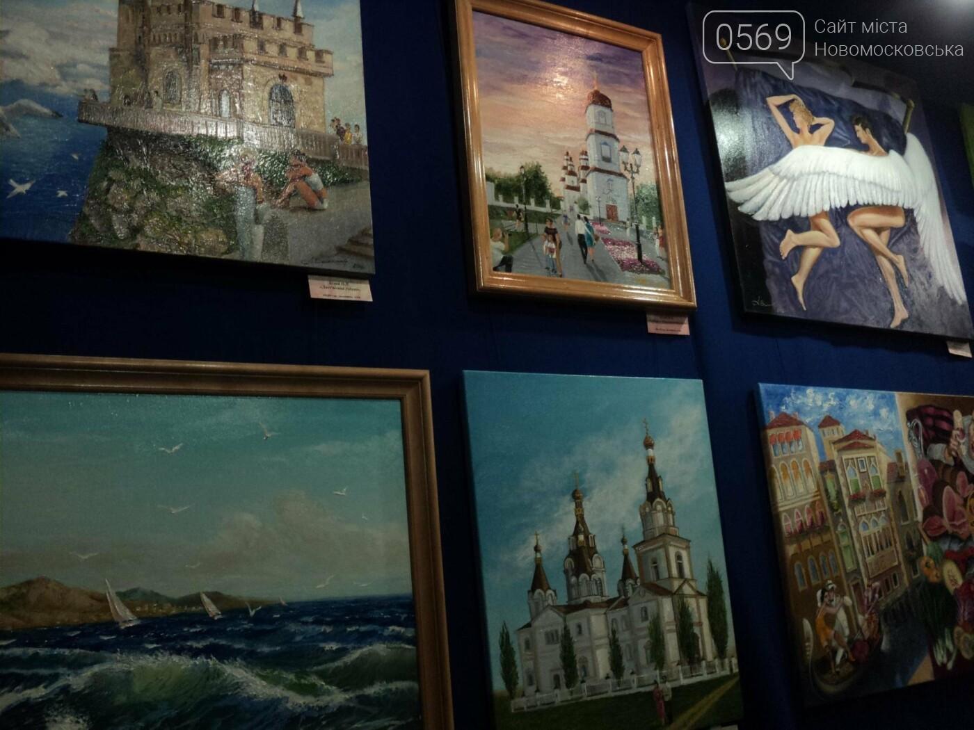 В Новомосковському музеї відкрилася художня виставка, фото-6
