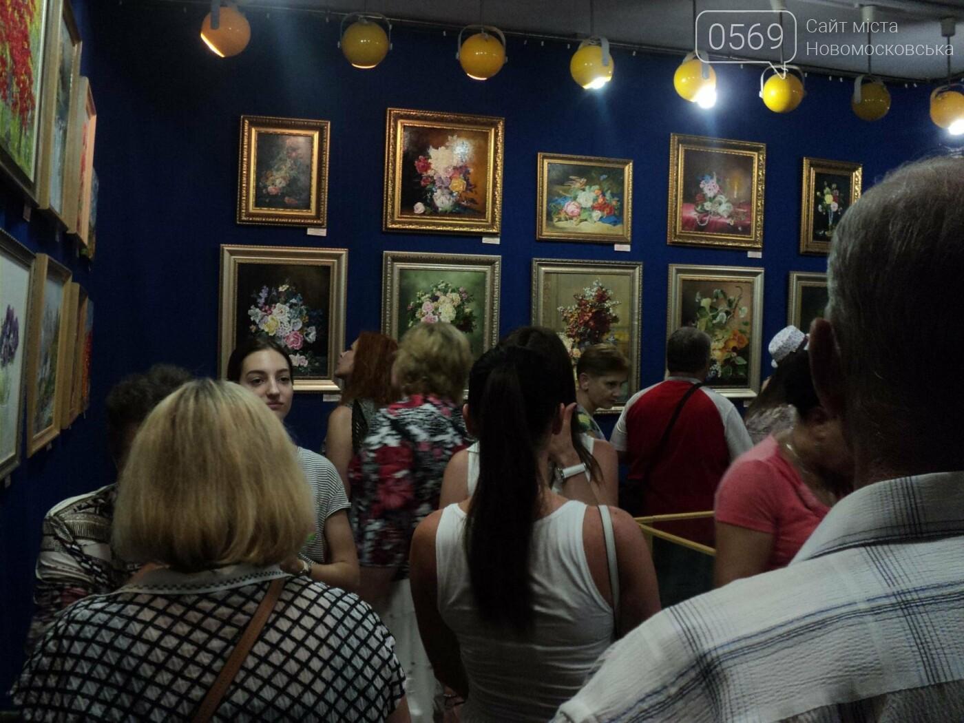 В Новомосковському музеї відкрилася художня виставка, фото-5