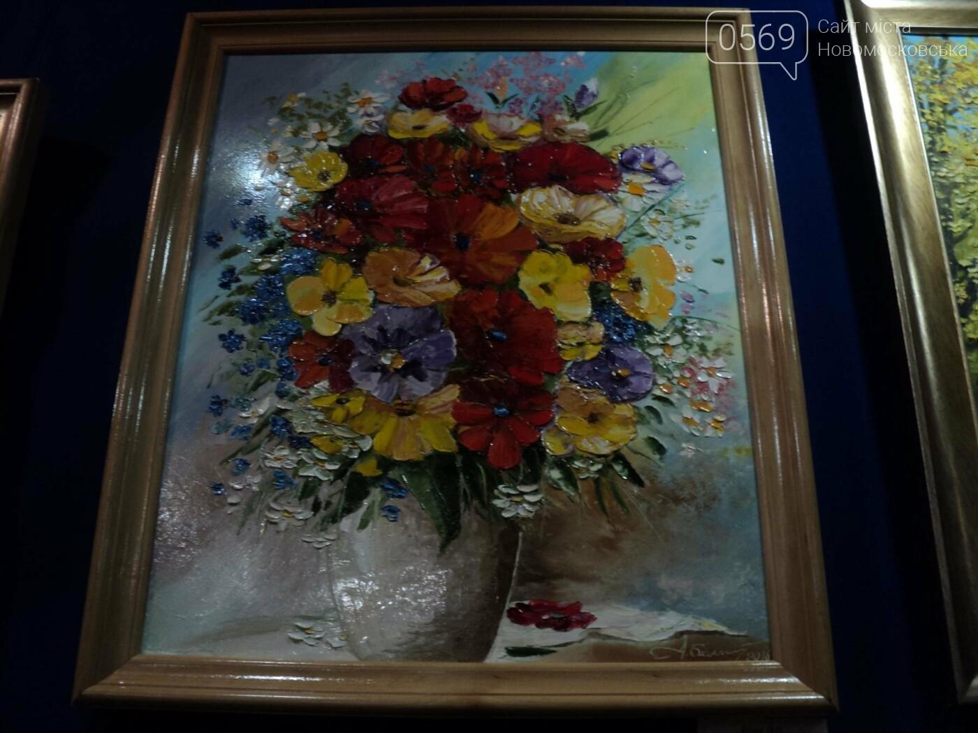 В Новомосковському музеї відкрилася художня виставка, фото-4