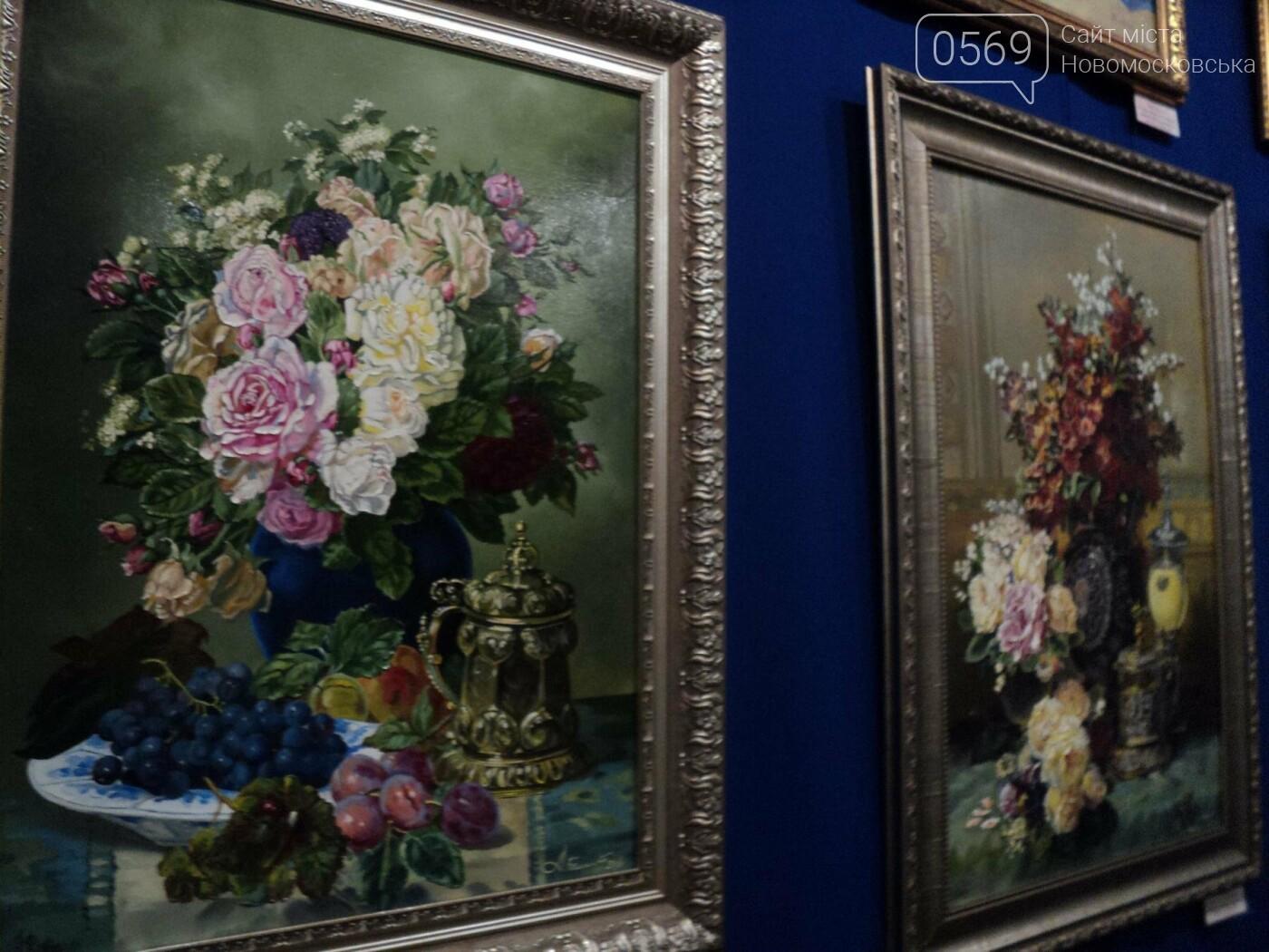 В Новомосковському музеї відкрилася художня виставка, фото-3