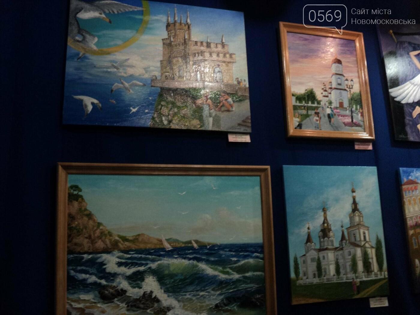 В Новомосковському музеї відкрилася художня виставка, фото-2