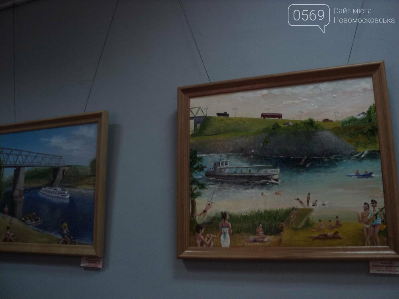 В Новомосковському музеї відкрилася художня виставка, фото-1