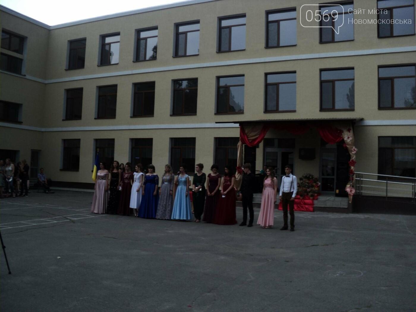 В Новомосковську відлунали випускні бали, фото-7