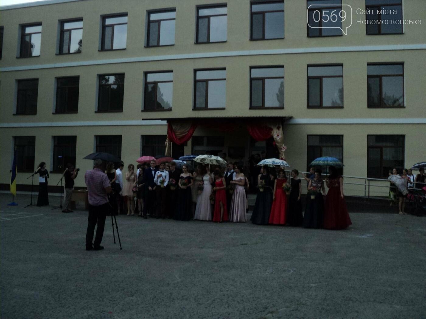 В Новомосковську відлунали випускні бали, фото-3