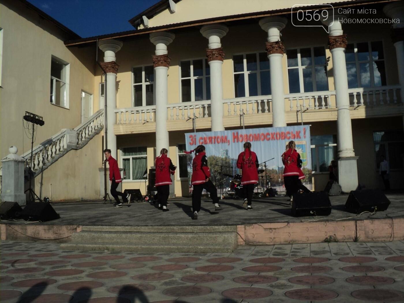 В Новомосковську відзначили День молоді, фото-8