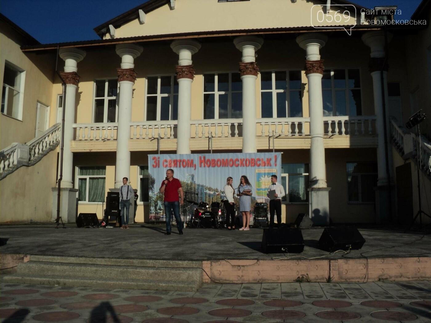 В Новомосковську відзначили День молоді, фото-3