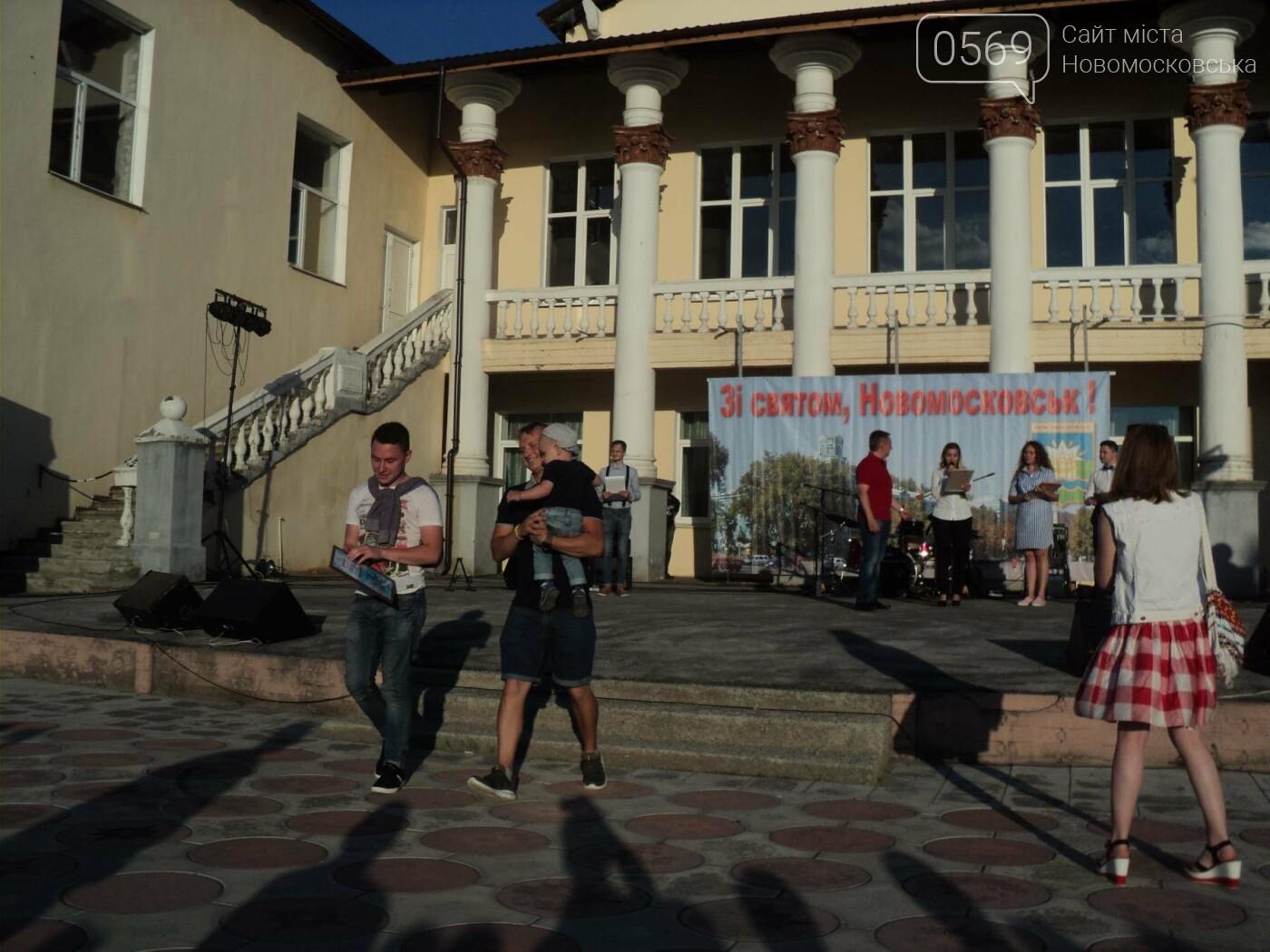 В Новомосковську відзначили День молоді, фото-2