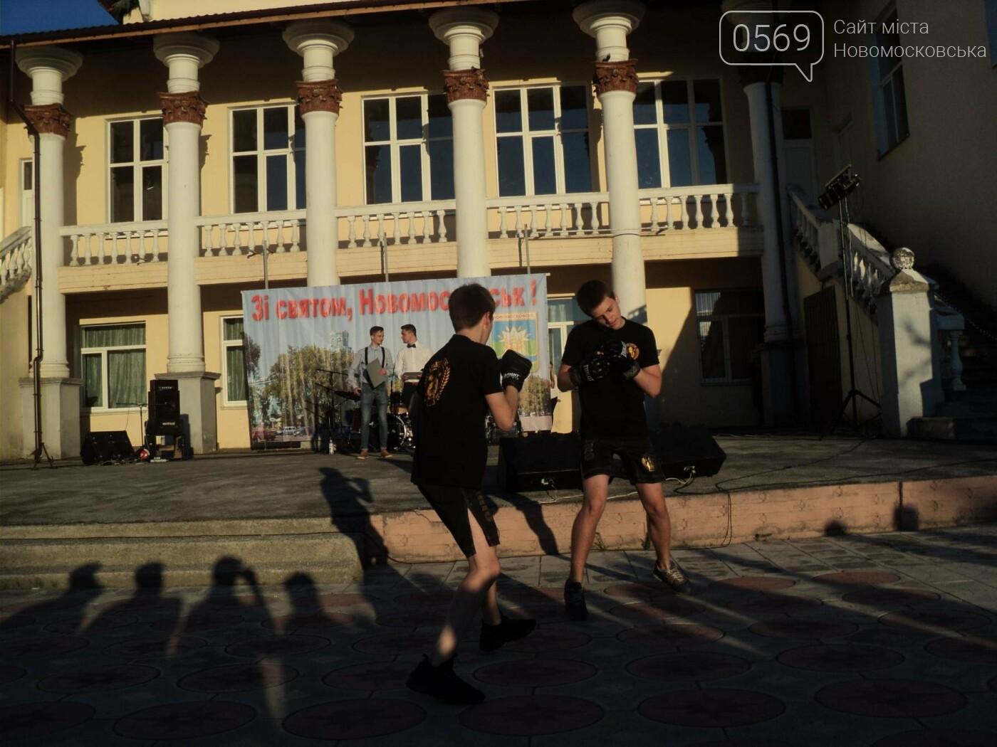 В Новомосковську відзначили День молоді, фото-6