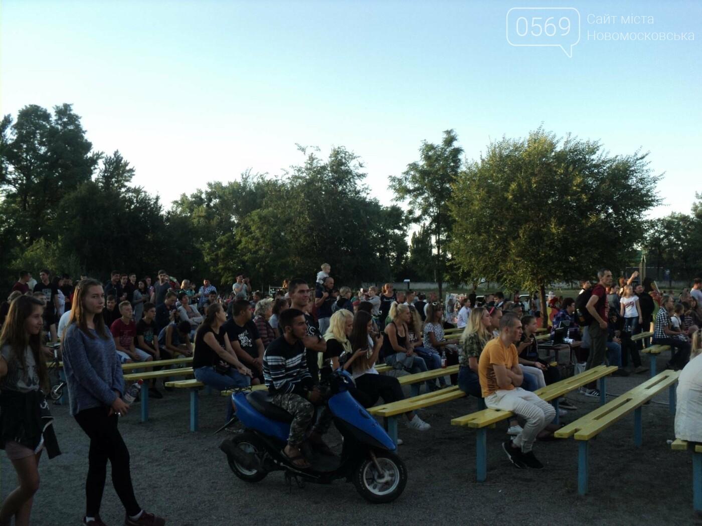 В Новомосковську відзначили День молоді, фото-7