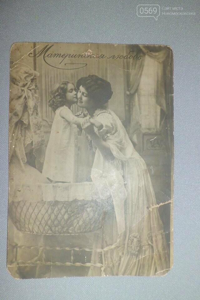 Новомосковському музею подарували цінні експонати, фото-5
