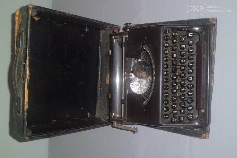 Новомосковському музею подарували цінні експонати, фото-3