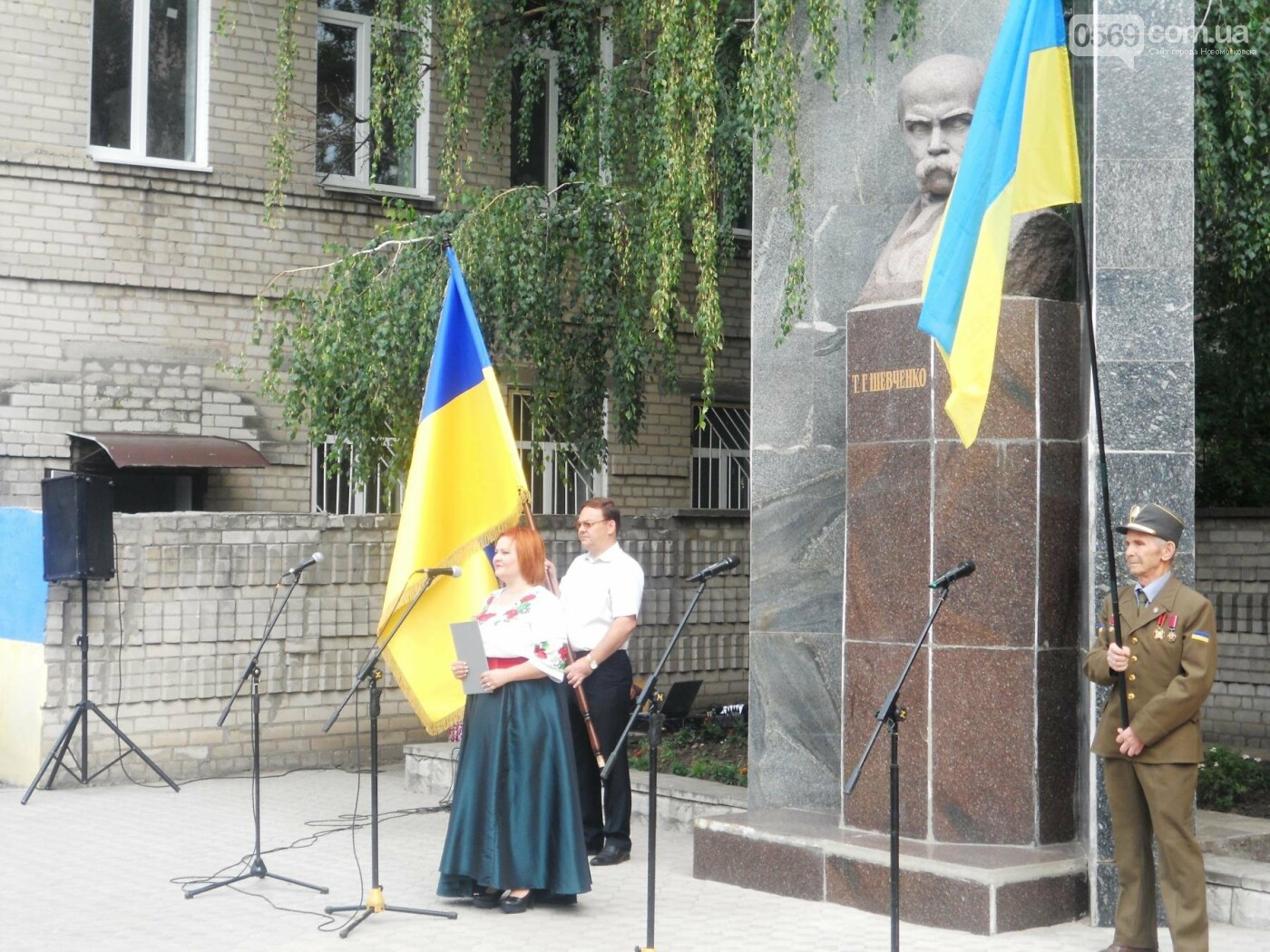 У Новомосковську пройшли урочистості з нагоди Дня Конституції України, фото-4
