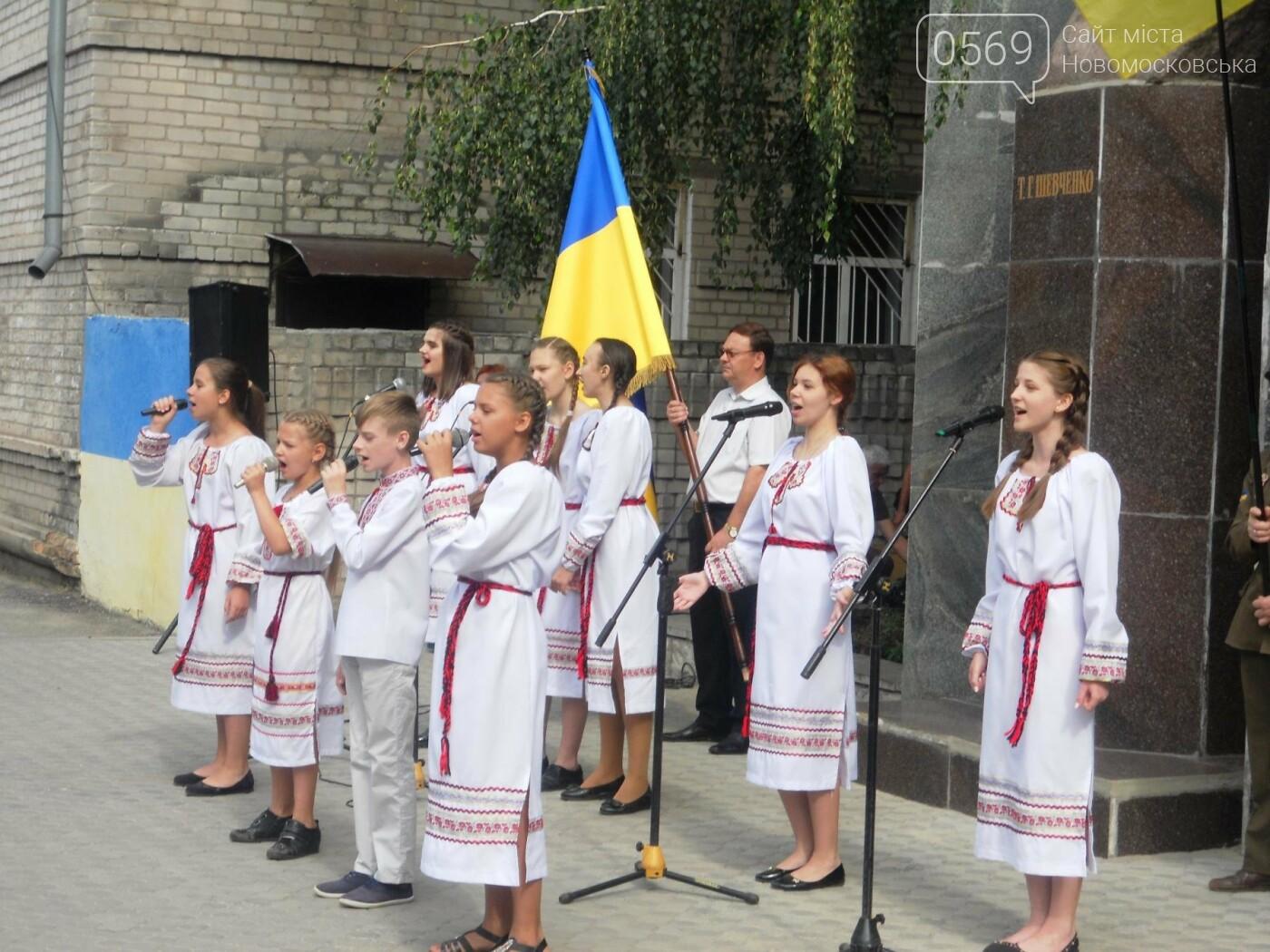 У Новомосковську пройшли урочистості з нагоди Дня Конституції України, фото-6