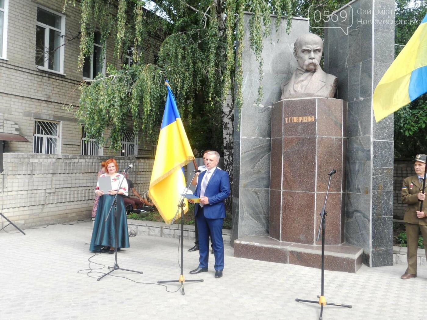 У Новомосковську пройшли урочистості з нагоди Дня Конституції України, фото-5