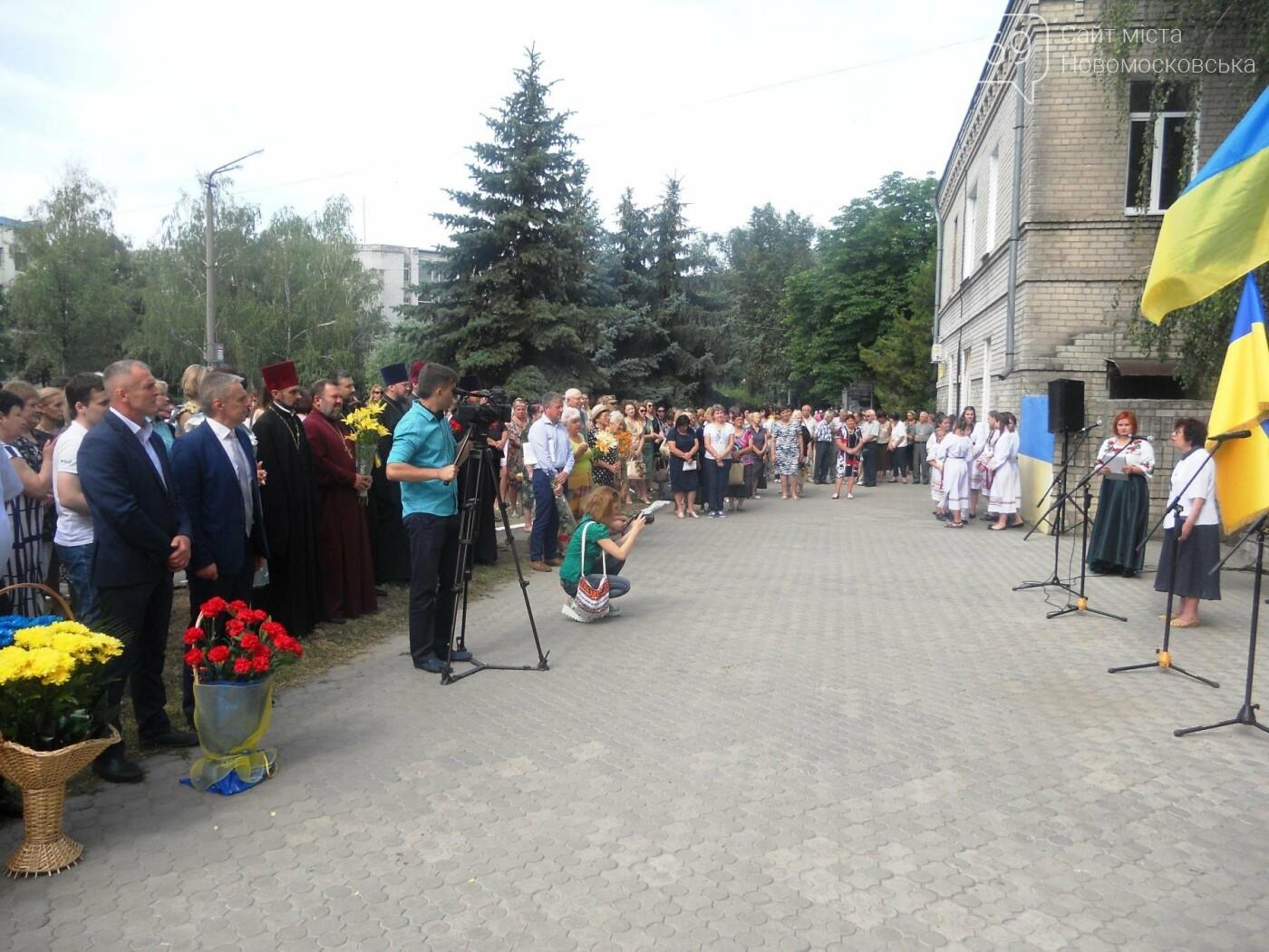 У Новомосковську пройшли урочистості з нагоди Дня Конституції України, фото-3
