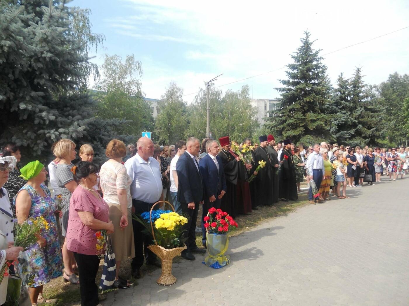 У Новомосковську пройшли урочистості з нагоди Дня Конституції України, фото-2