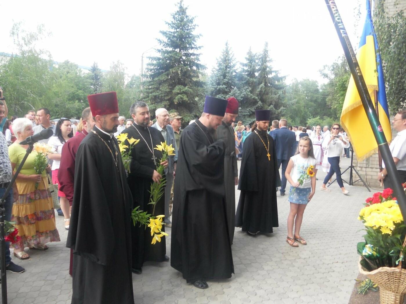 У Новомосковську пройшли урочистості з нагоди Дня Конституції України, фото-7