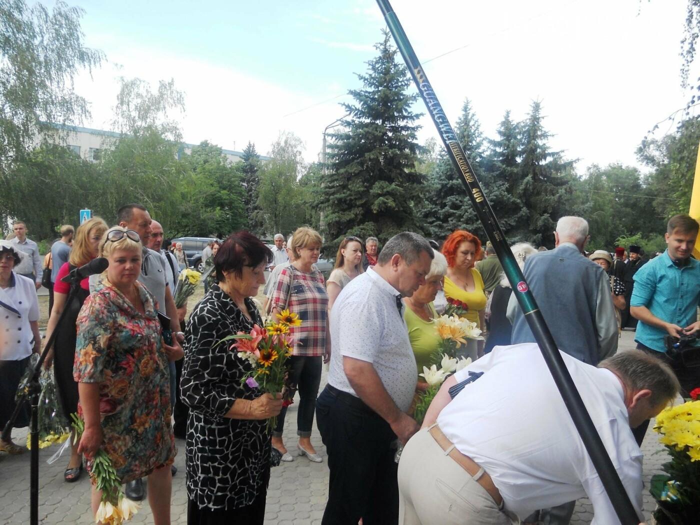 У Новомосковську пройшли урочистості з нагоди Дня Конституції України, фото-8