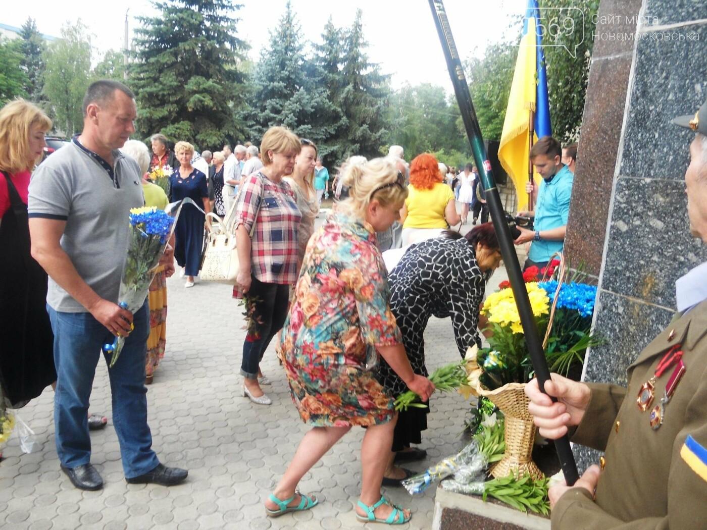 У Новомосковську пройшли урочистості з нагоди Дня Конституції України, фото-9
