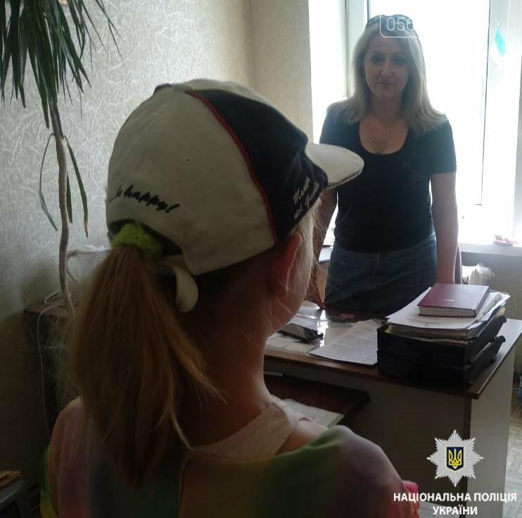 Новомосковські поліцейські повернули матері 12-річну доньку, яка втекла з дому, фото-1