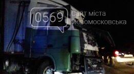 На Новомосковщині водій загинув внаслідок зіткнення фур , фото-2