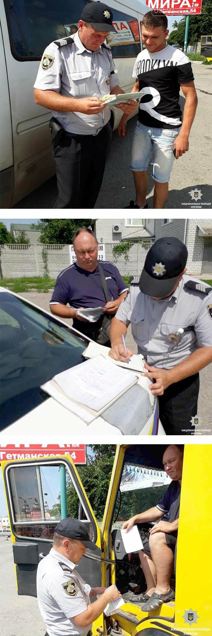 Новомосковські поліцейські виявили 51 правопорушення у сфері пасажирських перевезень, фото-1