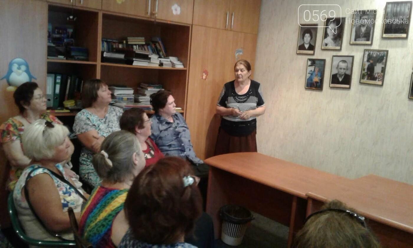 У Новомосковську презентували фотогалерею , фото-2
