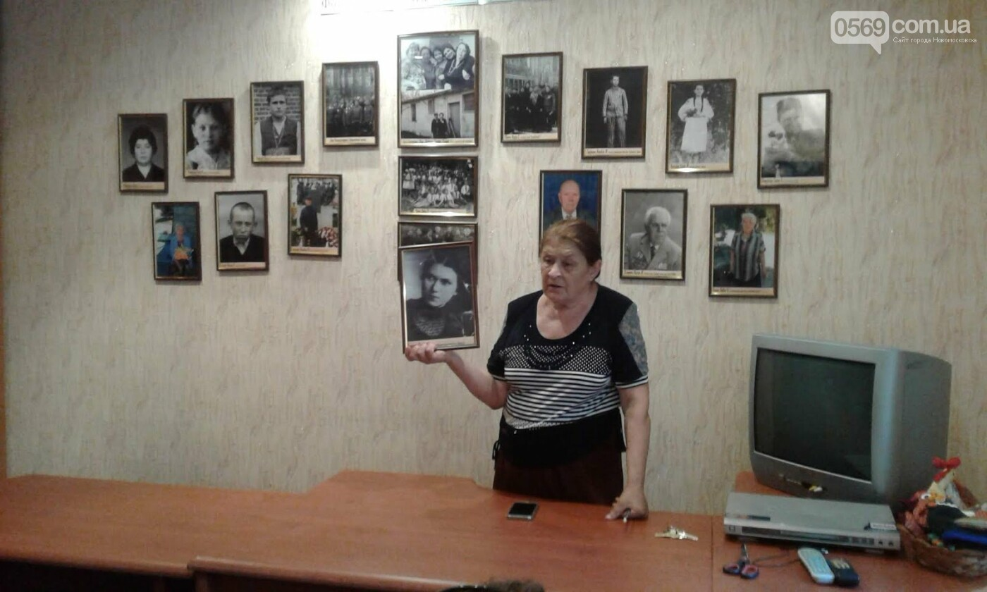 У Новомосковську презентували фотогалерею , фото-1