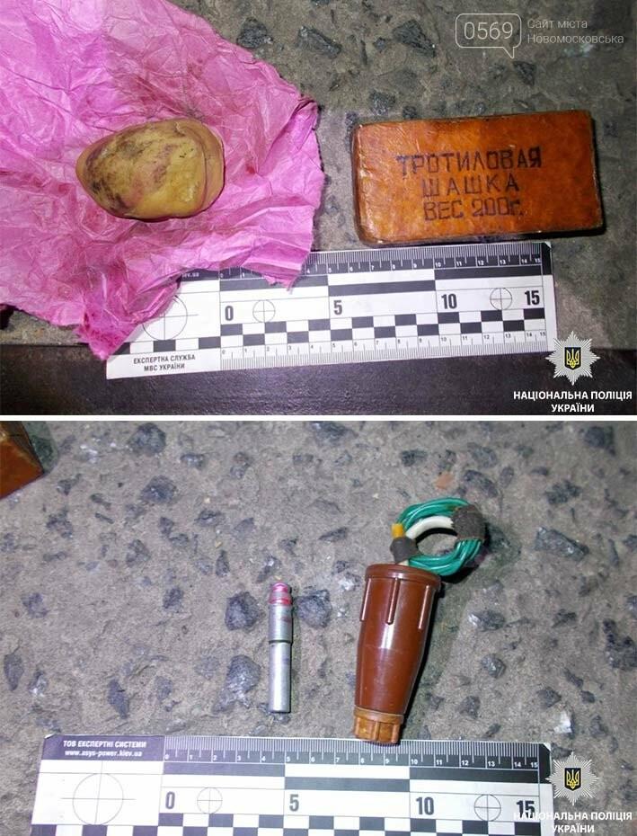 У Черкаському чоловік носив тротилову шашку та детонатор в пачці з цигарками, фото-1