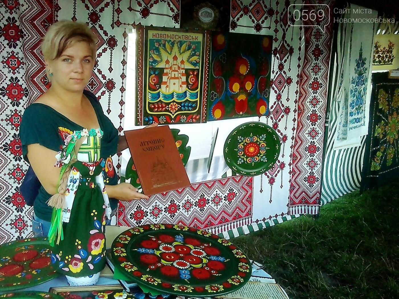 Новомосковські майстрині з Миколаївського розпису взяли участь у всеукраїнському молодіжному форумі, фото-7