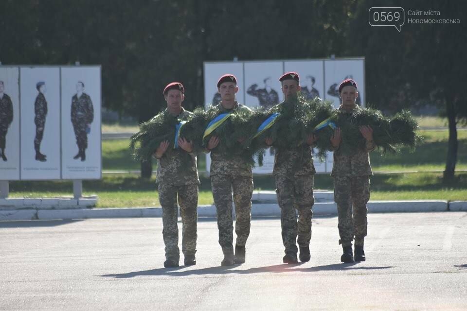 Десантники 25-ї бригади вшанували пам'ять загиблих побратимів, фото-2