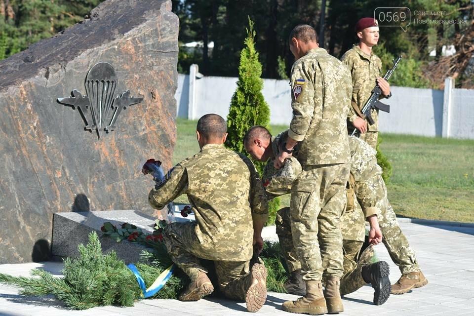 Десантники 25-ї бригади вшанували пам'ять загиблих побратимів, фото-3