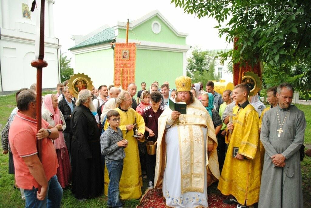На Новомосковщине в ограду монастыря заложили послание для потомков, фото-1