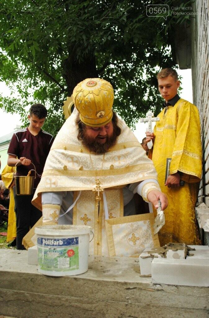 На Новомосковщине в ограду монастыря заложили послание для потомков, фото-3